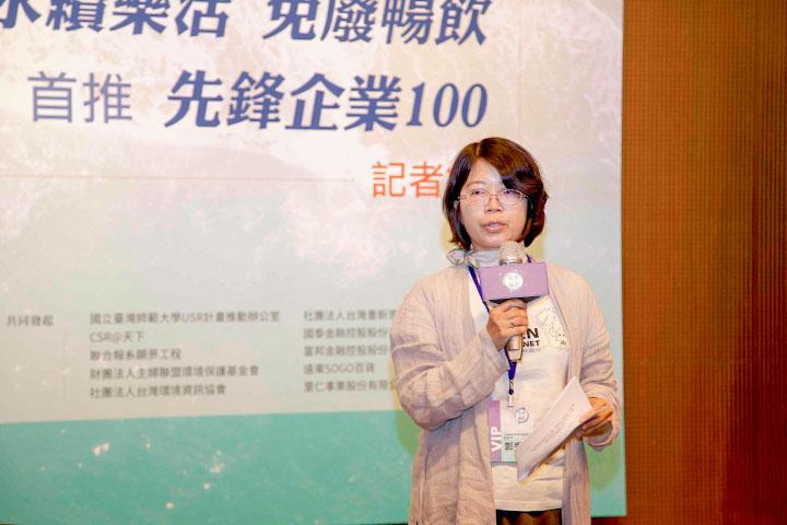 主婦聯盟環境保護基金會副董事長鄭秀娟致詞