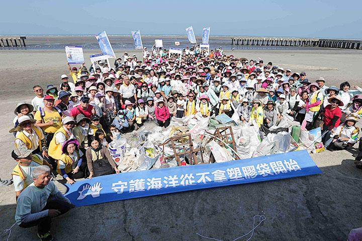 慈心有機農業發展基金會推動全台「用愛環抱海洋,萬人淨灘活動」