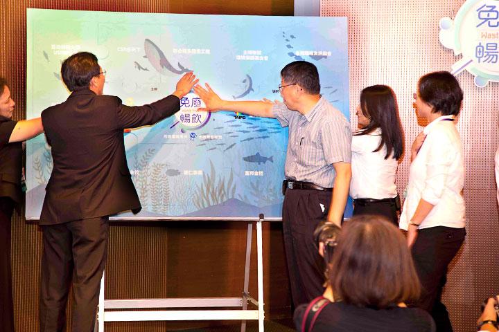 守護海洋,慈心與產官學民攜手跨界淨塑