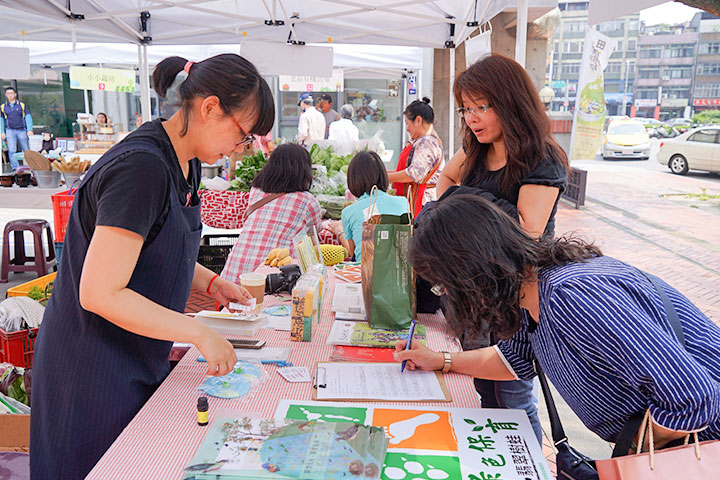協助小農成立綠色保育市集,推廣綠保理念