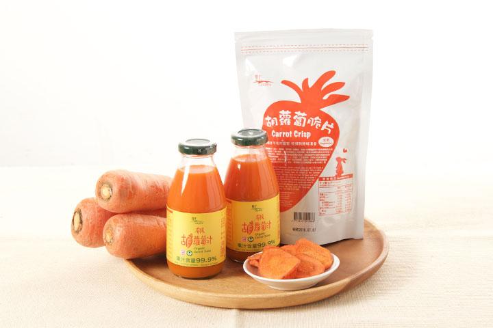 盛產及賣相不佳的紅蘿蔔,加工製成有機100%全果胡蘿蔔汁