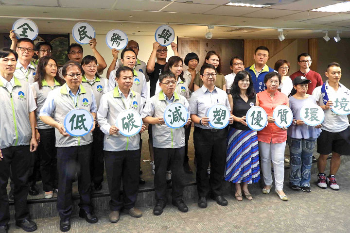 里仁出席臺南市環保局及參與「袋袋相傳大臺南幸運一二三」活動民間團體共同呼籲減塑行動