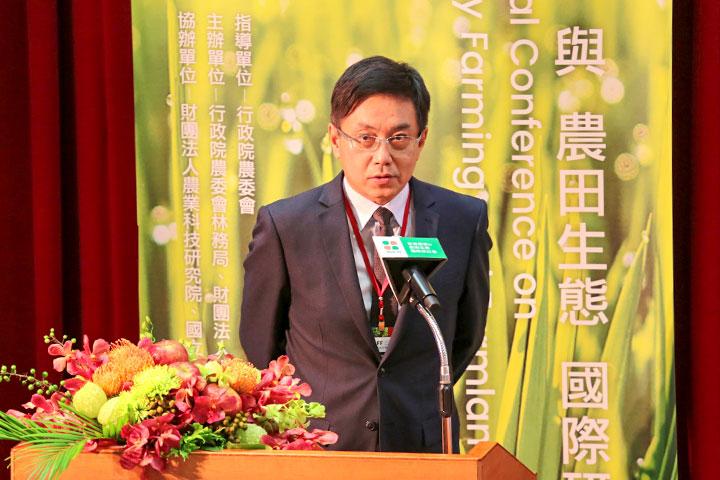 林務局局長林華慶在「2018友善農業與農田生態國際研討會」以與慈心基金會合作的綠色保育案例,說明農友守護大地的努力。