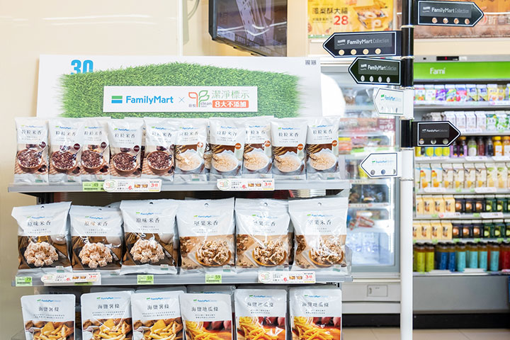 全家便利商店推動 Clean Label 少添加食品,以自有商品 FamilyMart Collection 打頭陣通過慈悅評鑑,提供消費者多樣的商品選擇。