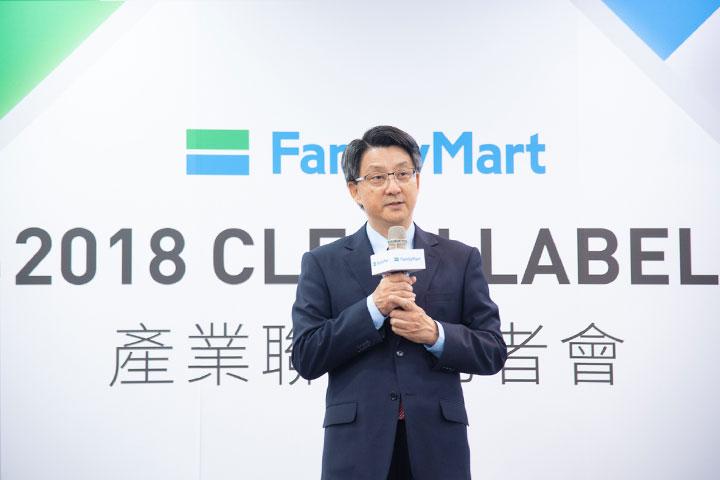 財團法人食品工業發展研究所廖啓成所長分享國內外食品產業發展趨勢,表示 Clean label 少添加產品已成為全球食品產業的「現在進行式」
