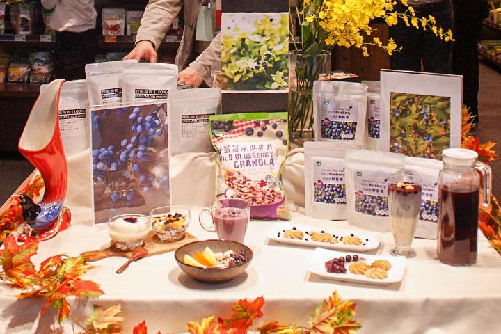 鈺統公司以台灣卓越的加工技術,結合加拿大純淨野生藍莓,打造優質商品。
