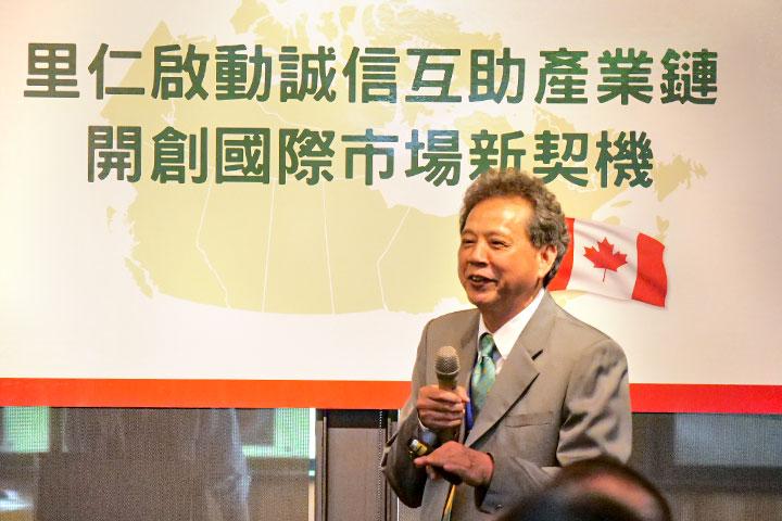 鈺統公司董事長謝日鑫說明將運用加拿大野生藍莓,結合優質多元的加工技術,創新品牌行銷國際,嘉惠廣泛的消費大眾。