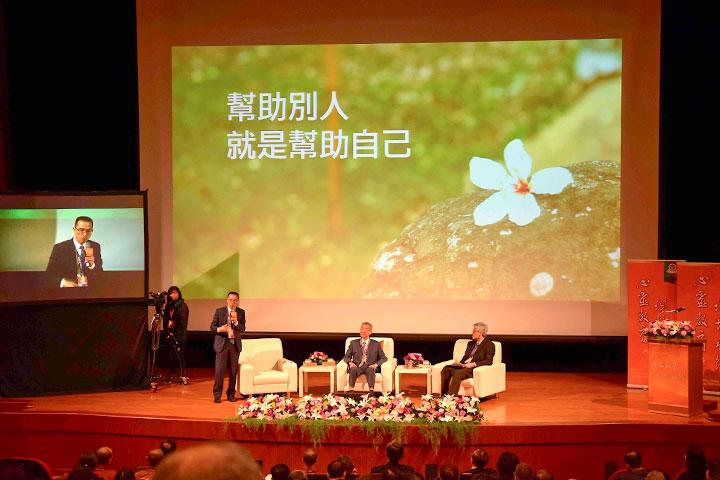 2017年心靈與企業場次-邀請天下文化總經理林天來分享「新世紀的人生觀」