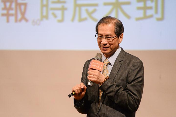 香港理工大學前校長潘宗光