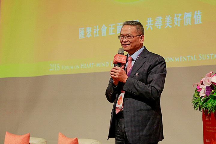 中央投資公司董事長陳樹