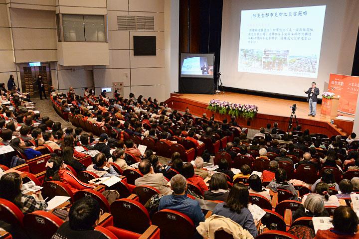 福智2018心靈教育與環境永續論壇,願注入政府、企業與環境永續動能
