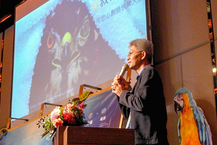 福智佛教基金會課長陳奕成在「當代救傷野放護生案例分享」中,談及基金會在「救傷野放」、「海洋資源保育」、「收容照護」等多元護生的作為
