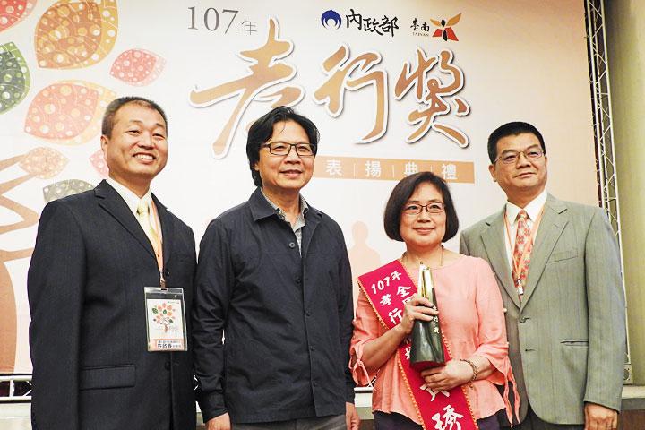 107年度全國孝行獎獲獎人 黃琇荺(右二)
