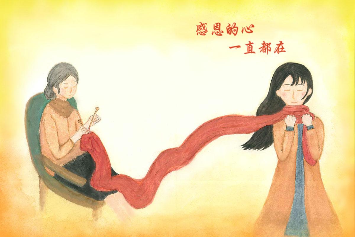 透過圍巾的兩端,表達母親的愛像圍巾一樣圍繞,令人感受到溫暖與思念