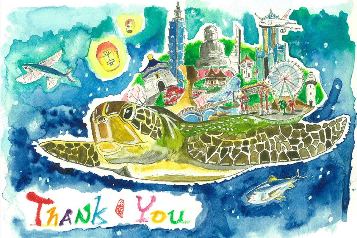 大專同學擴大感恩的對象,表達出「海龜承載臺灣,象徵海洋承載生命;父母承載我們,我們承載未來」的意涵