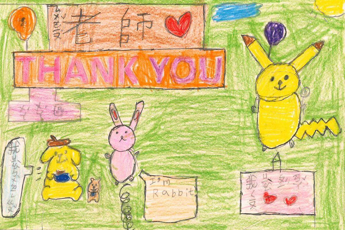 年僅7歲的小朋友者,則是呈現娃娃動物歡樂的表演與開心的神情,傳遞希望老師歡喜的純真心意
