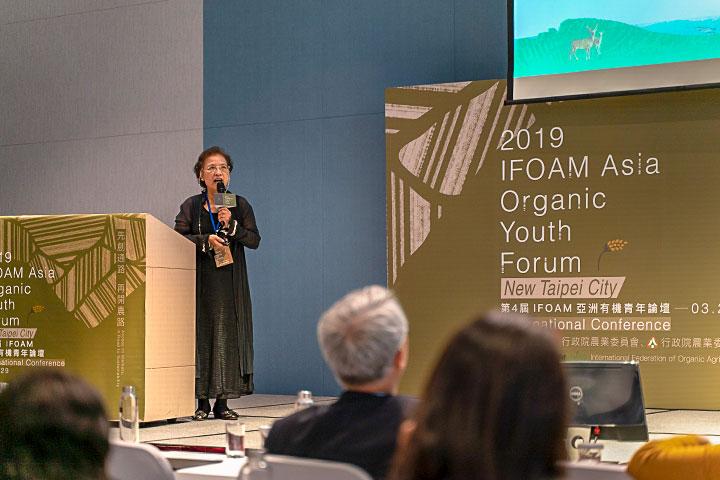 里仁公司以創造力支援臺灣在地小農為題,向國際友人介紹里仁利他精神