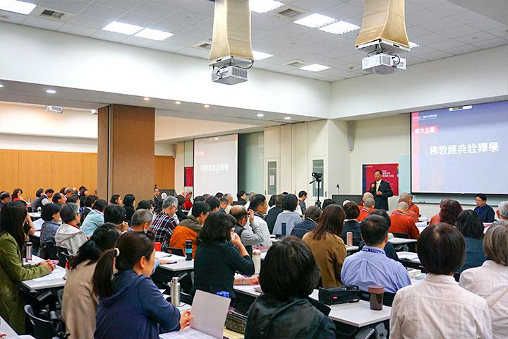 福智文教基金會「2019福智思想與實踐工作坊」