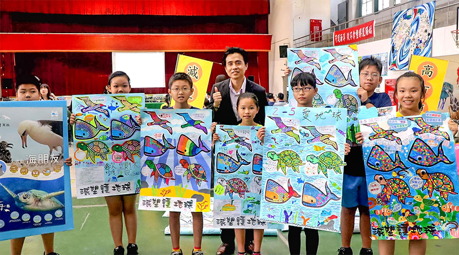 慈心與福智文教基金會推動「點亮臺灣.點亮海洋」校園減塑教案