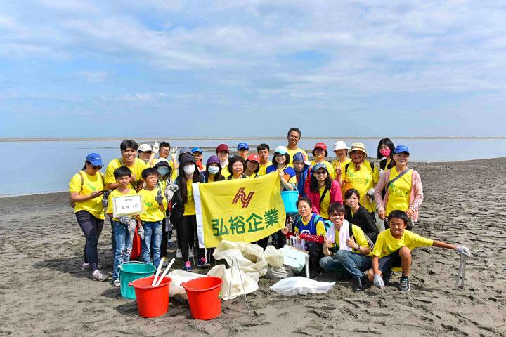 企業機構參與福智團體淨灘活動