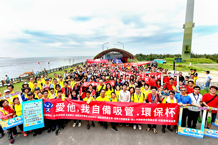 福智團體聯合臺中市政府及17家企業團體於大安溫寮漁港舉辦淨灘-串聯企業力量守護美麗海洋