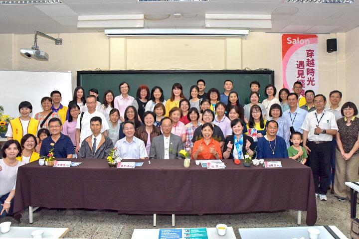 福智文教基金會舉辦「穿越時光X遇見經典」沙龍論壇