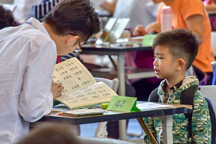 福智文教基金會舉辦2019「經典背誦繁星會考」帶動從小到大到老全人的讀經背誦風潮,共計579人參加背誦