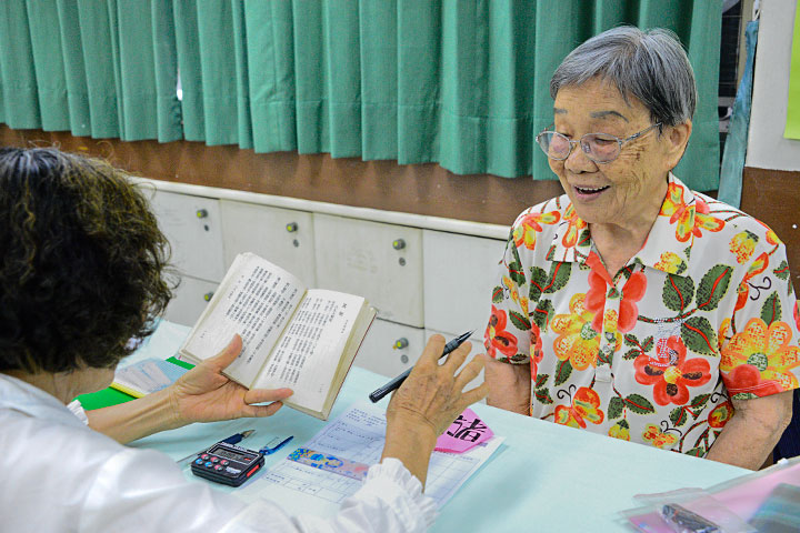 福智文教基金會舉辦2019「經典背誦繁星會考」帶動從小到大到老全人的讀經背誦風潮,蔡吳罔市88歲最長者