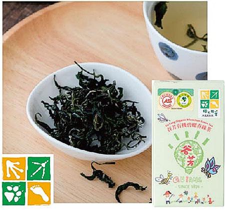 種植綠色保育標章的有機茶,因為不噴農藥、除草劑,農友需要常常除草,但也因此造就茶葉的天然回甘滋味