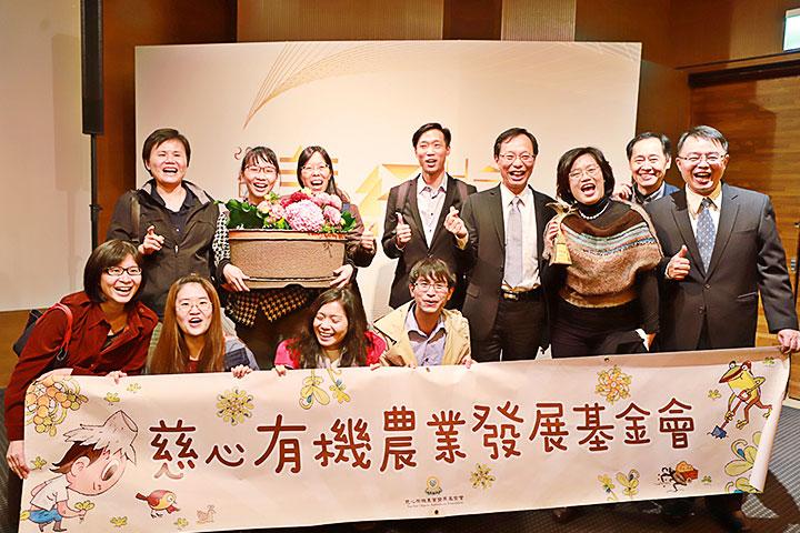 程禮怡總監整合社會資源及帶領慈心基金會的種樹義舉,榮獲「2018 第一屆臺灣義行獎」