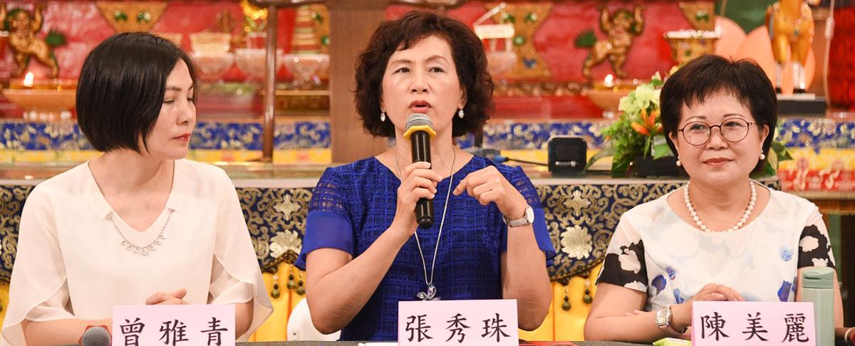 由張秀珠、曾雅青、陳美麗三位講師以「回到愛的最初」為題,分享自身在生活中實踐儒學經典的生命故事