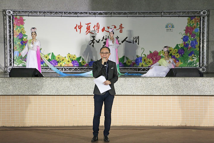 福智於高雄醫學大學舉辦「仲夏傳心音・和樂遍人間」社區關懷活動
