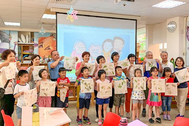福智文教基金會配合新北市政府舉辦「祖孫動健康,幸福好時光一日營」