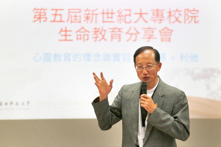 福智文教基金會郭基瑞執行長