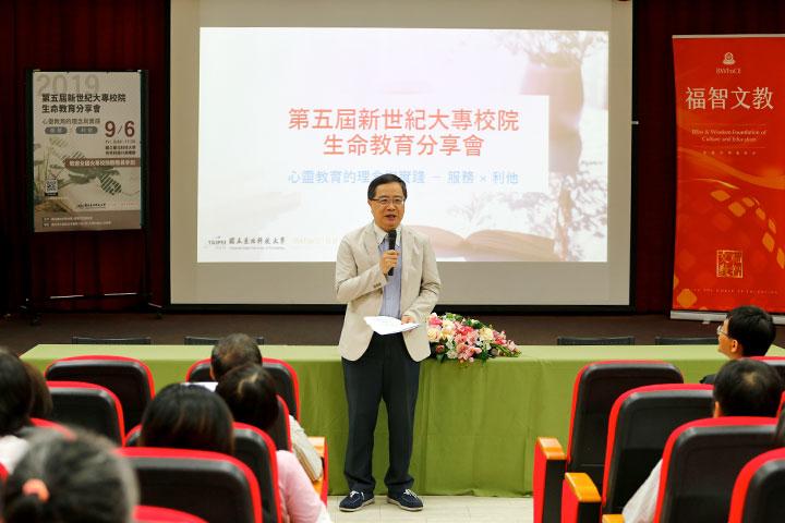臺北科技大學楊重光副校長