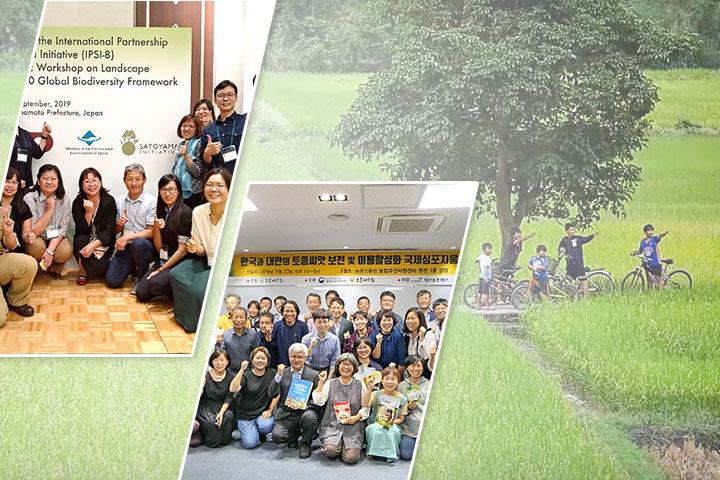 慈心出席2019日本里山倡議國際夥伴聯盟大會,參訪韓國Native SEEDream等保種組織