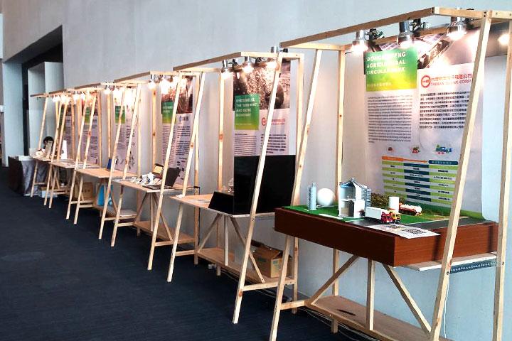 里仁受邀參與亞太循環經濟論壇,以「有機蔬果全利用」、「生物可分解袋回收再利用」獲選為實踐案例