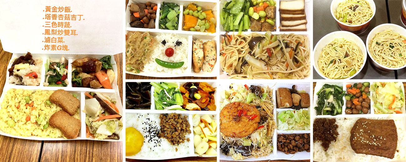 支持國片,里仁提供美味蔬食便當給《樂園》電影劇組