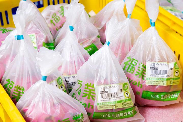 里仁每年可替換350萬個生物可分解袋