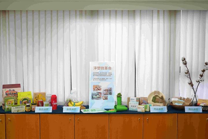 里仁公司啟動減塑微革命,截至今(2019)年9月,已成功號召40家廠商參與減塑行動,減塑包裝商品達186項,預計每年減少的塑膠包材數達8,336,018件。