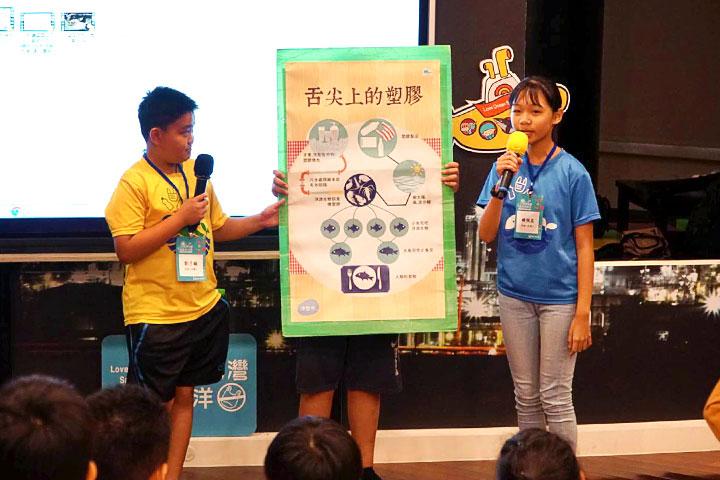 高雄八卦國小「校園減塑小講師」演示舌尖上的塑膠