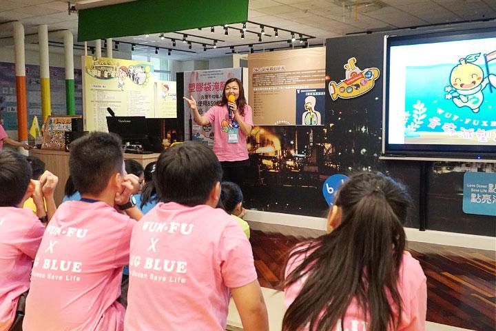 慈心基金會舉辦「校園減塑小講師觀摩分享會」-高雄文府國小及八卦國小師生到場分享