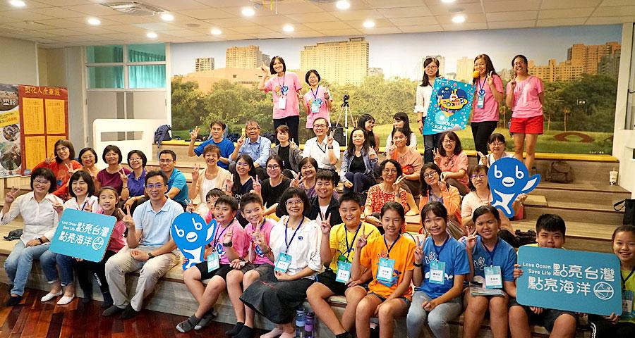 慈心基金會舉辦「點亮台灣 點亮海洋—校園減塑小講師觀摩分享會」大合影