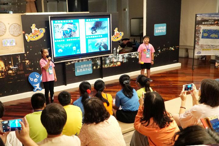 慈心基金會舉辦「點亮台灣-點亮海洋—校園減塑小講師觀摩分享會」