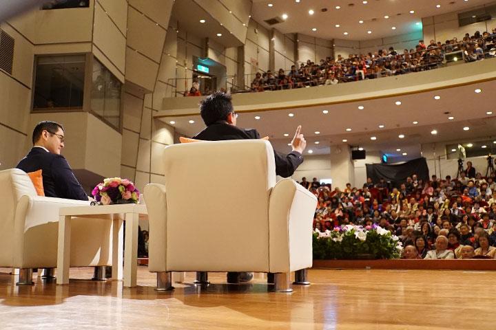 福智文教基金會2019「心靈教育與環境永續論壇」11/30、12/1舉行