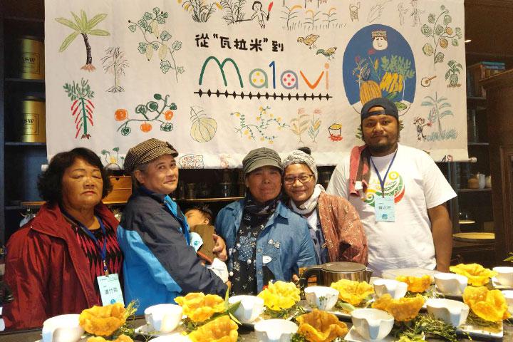 慈心基金會邀請部落迪娜與部落返鄉青年小農餐桌,帶來以布農豆豆為食材的創意下午茶料理。