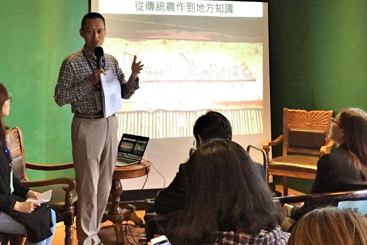 慈心基金會花東專案計畫主持人李思明表示,布農族傳統智慧中特有的家庭菜園農耕文化與「聯合國家庭農業十年」之內涵不謀而合。
