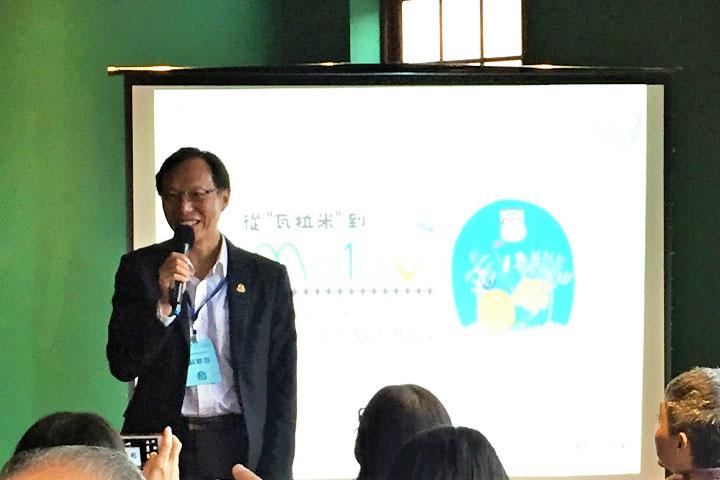 慈心基金會執行長蘇慕容表示,基金會於2018年起啟動與林務局合作的里山食農文化推動計畫,與卓清村三部落一同打造里山精神發展願景。