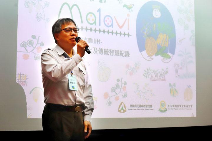 玉山國家公園管理處南安管理站主任蘇志峰說明與慈心基金會於2014年起合作推動南安水田轉作有機輔導計畫
