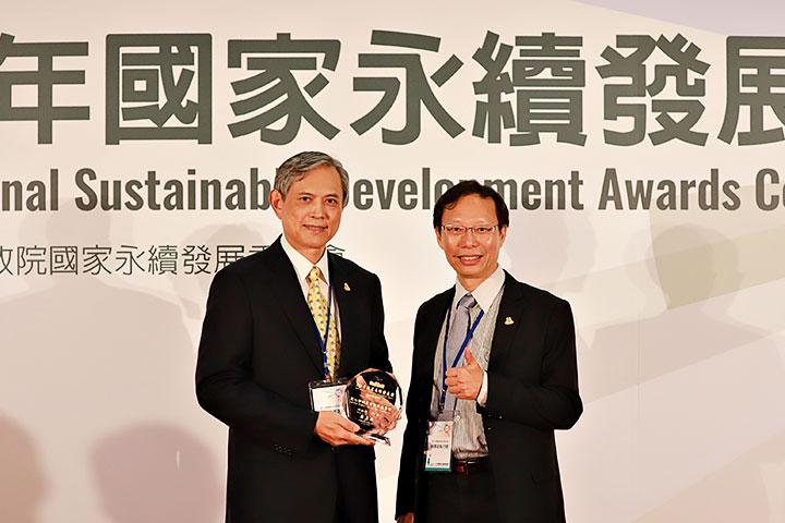 慈心基金會榮獲108年度國家永續發展獎